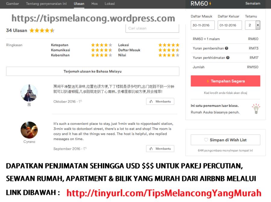 tip melancong, pengalaman melancong, pengalaman bercuti, airbnb, airbnb review, airbnb coupon code, airbnb promo, airbnb malaysia, pengalaman menggunakan airbnb, cara tempahan airbnb, tips mengenalpasti rumah yang sesuai airbnb, tips kenalpasti host airbnb yang sesuai